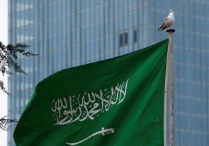 عربستان یک مؤسسه وابسته به حزبالله لبنان را «تروریستی» خواند