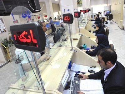 خرید اوراق تسهیلات مسکن بار دیگر در شعب بانک امکانپذیر شد