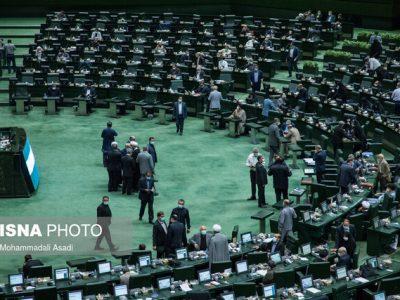 آغاز جلسه علنی مجلس/ بررسی تاخیر در ترخیص کالاهای اساسی در دستور کار